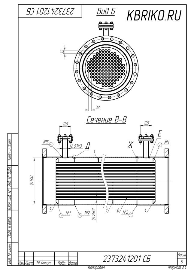 Теплообменник разрез Кожухотрубный теплообменник Alfa Laval ViscoLine VLA 20/28/63/76-6 Чебоксары